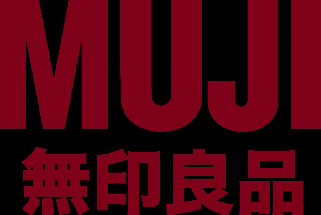 일본 무인양품