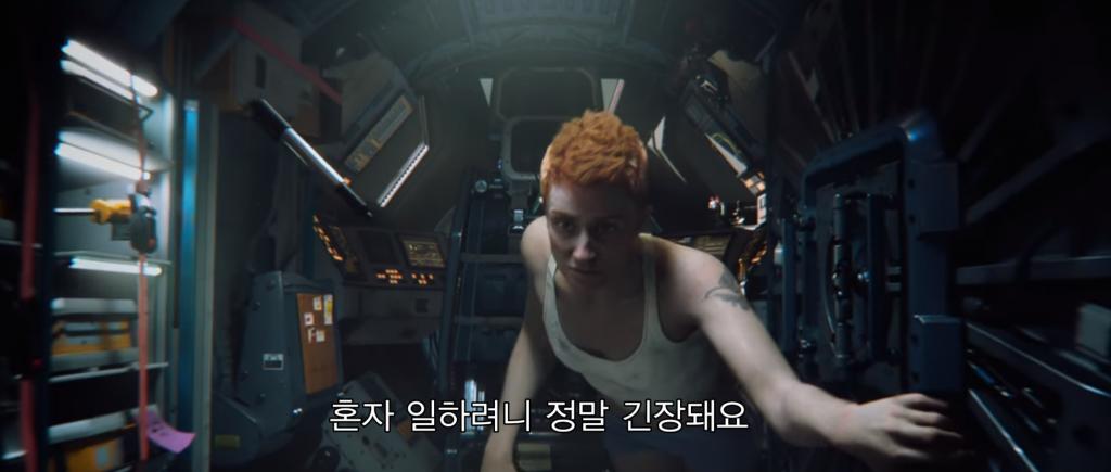 성인애니_러브데스로봇_장면중