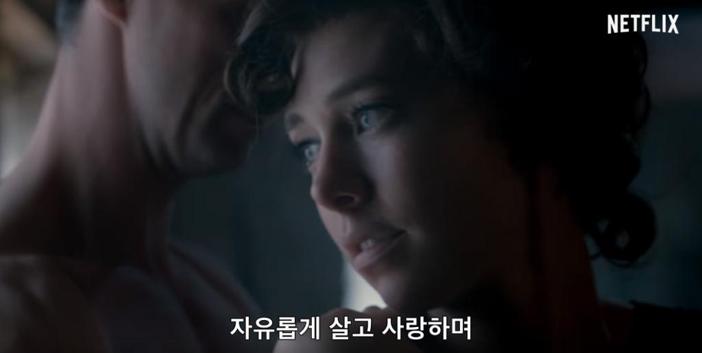 추천드라마_더크라운