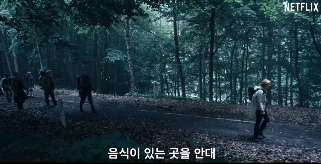 넷플릭스 덴마크드라마_레인