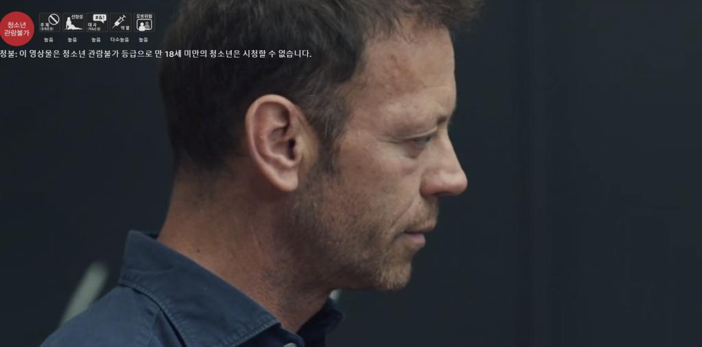 성인 다큐 영화 추천-로코