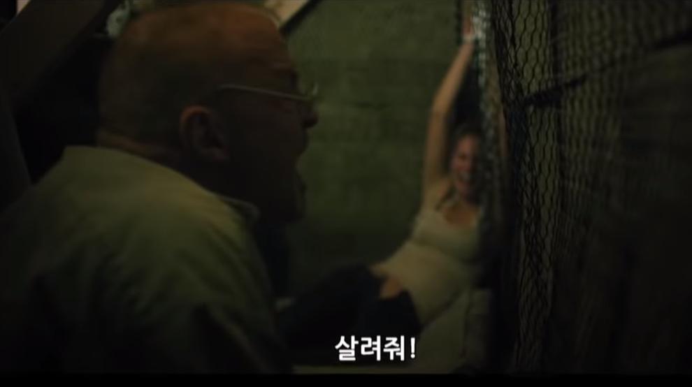 공포 스릴러 영화_카메라13
