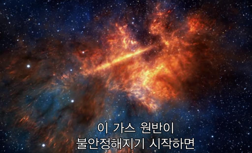 다큐추천-노바:블랙홀 아포칼립스
