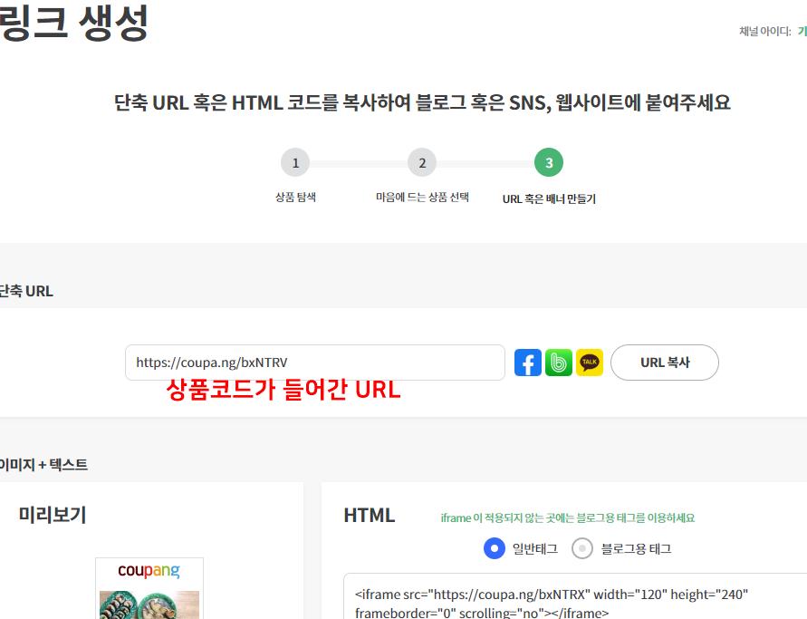 링크생성 URL