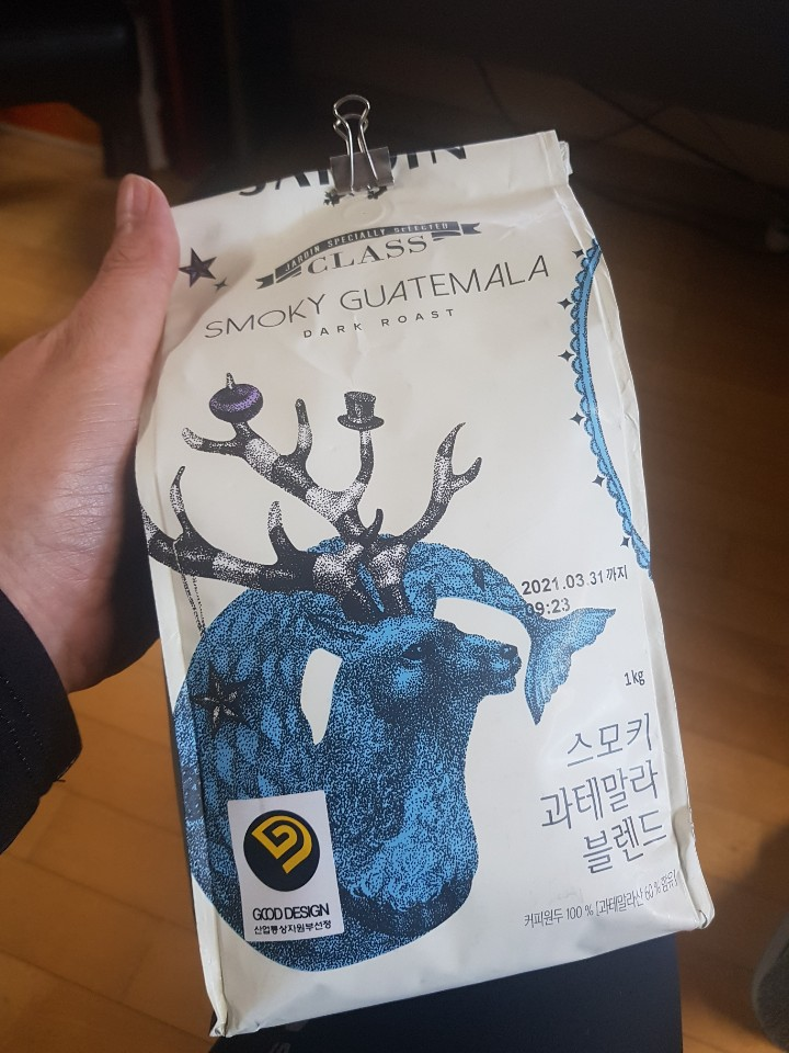 커피 원두 리뷰_스모키 과테말라