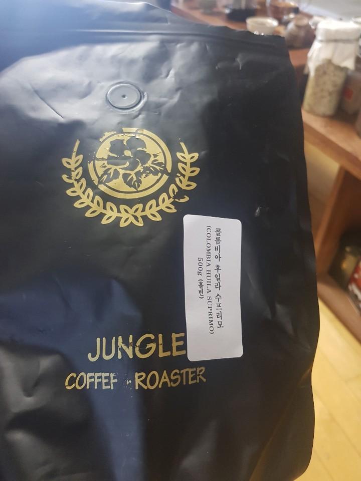 원두 커피 리뷰- 콜롬비아 후일라 수프리모