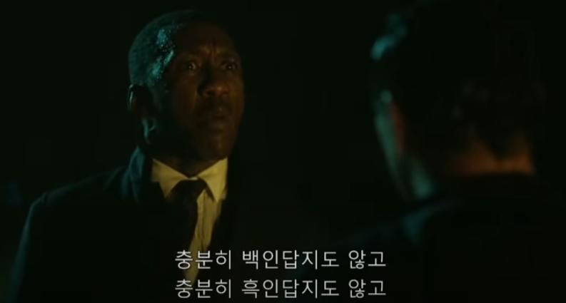 인종차별 문제 명작 영화_그린북